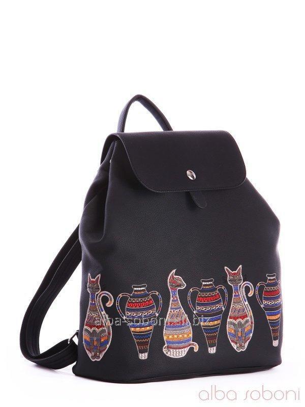 Рюкзак 162316 черный