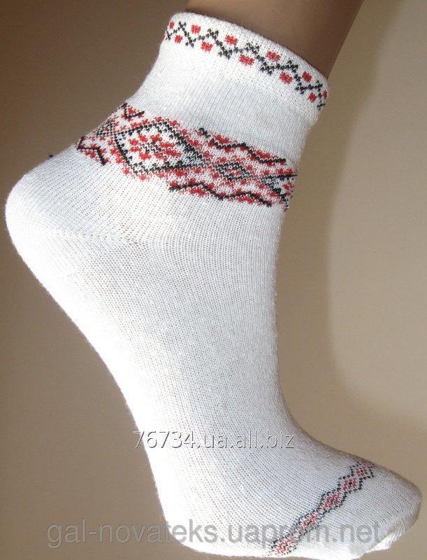 Носки Детские Демисезонные 16р Вышиванка Арт.361-6