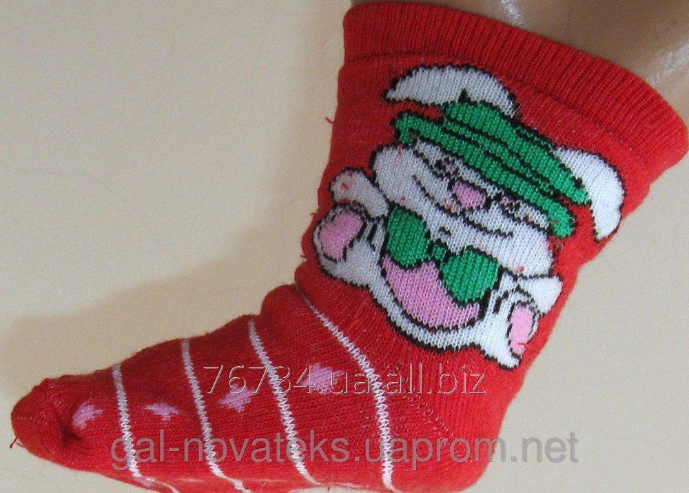 Buy Socks nurseries Terry 14r Hare Arth. 368-14-2