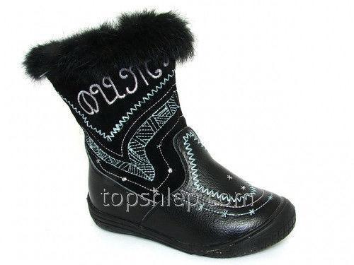 Купить Детская обувь Шалунишка:8010