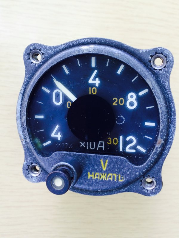 Buy VA-3 voltammetry