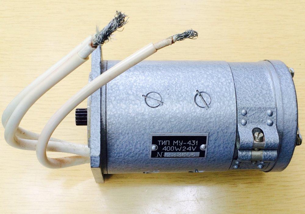Купить Двигатель электрический постоянного тока МУ-431
