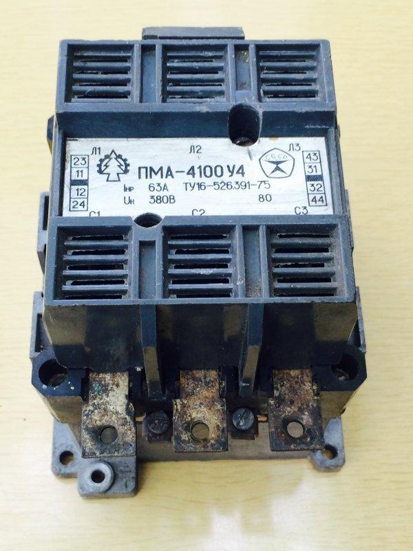 Buy Electromagnetic starters PMA