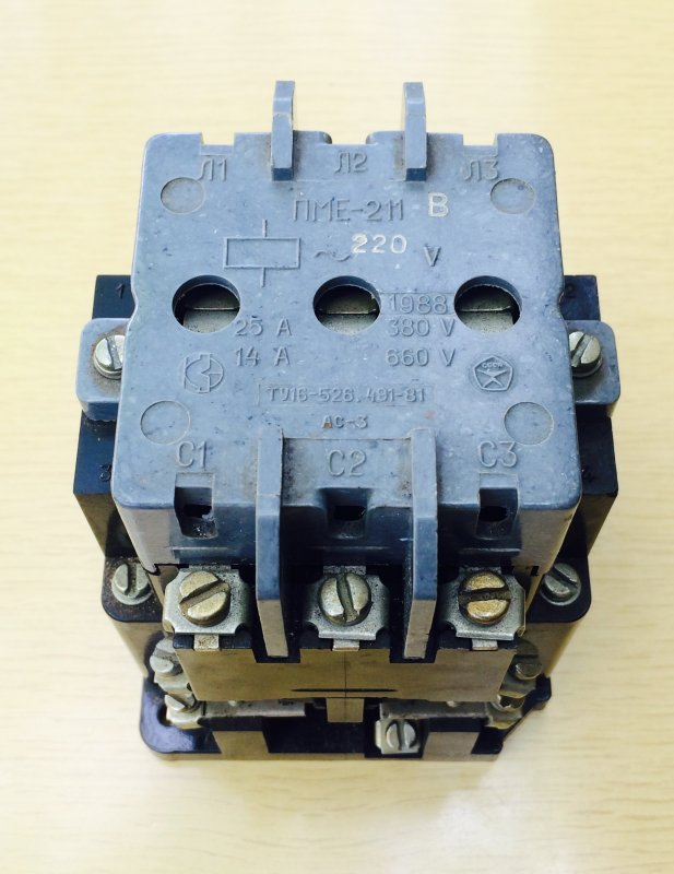 Buy Electromagnetic contactor PME
