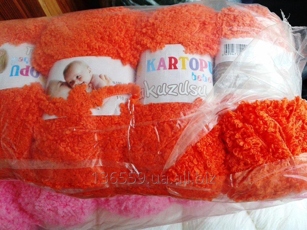 антибактериальная пряжа для ручного вязания детских вещей Kartopu