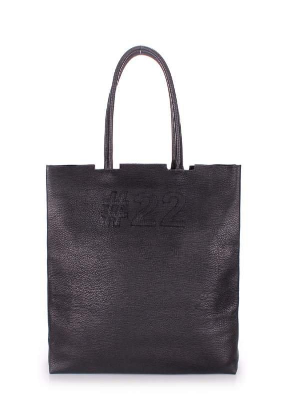 В нашем интернет-магазине Вы можете купить сумки оптом и в розницу.
