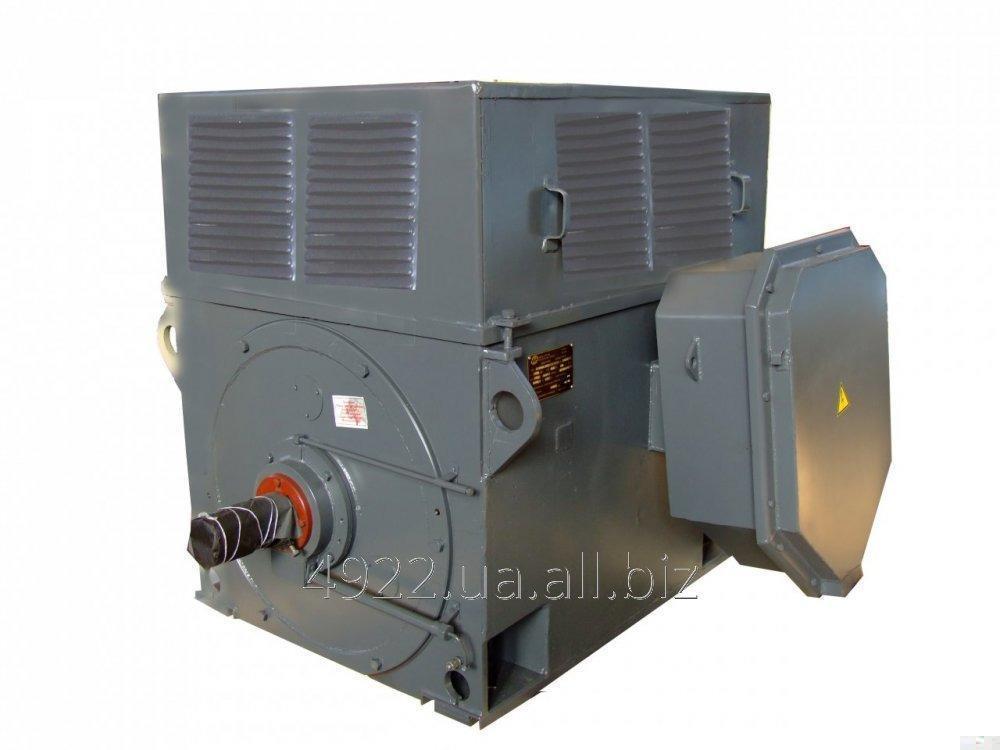 Buy Electric motors