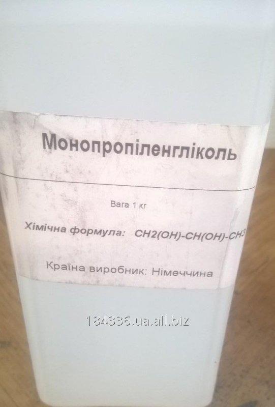 Купить Пропиленгликоль-1,2 (1,2-пропандиол)