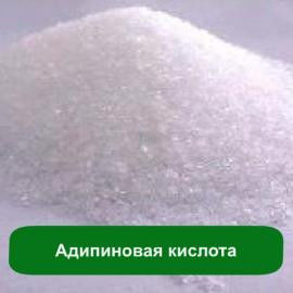 Купить Адипиновая кислота фасовка 1кг от 1кг