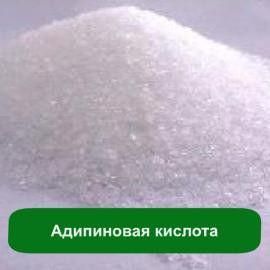Купить Адипиновая кислота фасовка 1кг 25кг