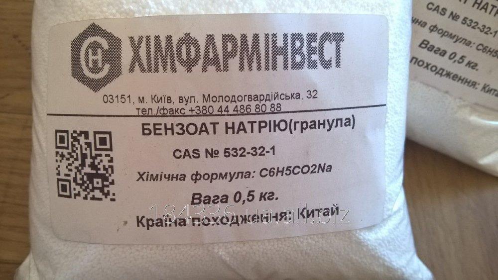 Купить Бензойнокислый натрий