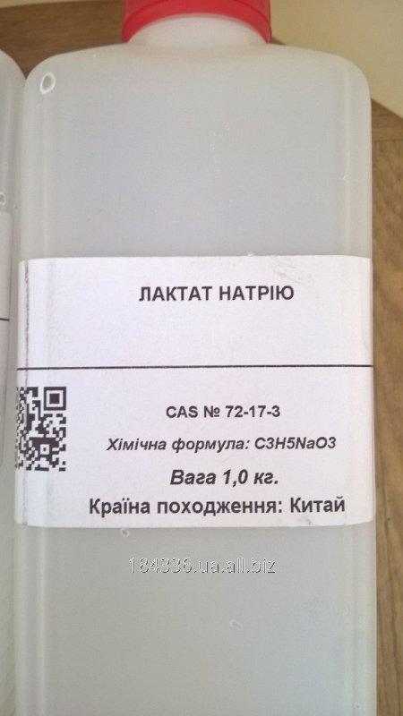 Купить Натрий лактат (натрий молочнокислый, содиум лактат) от 1 кг