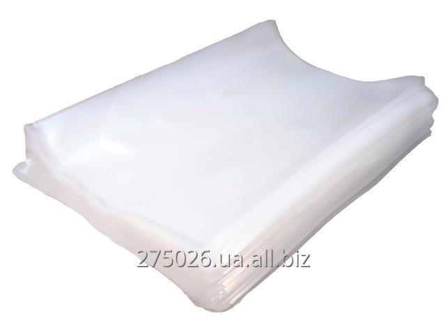 Купить Пакеты для вакуумной упаковки PA/PE 200х350мм Alimenta (50 шт в упаковке)