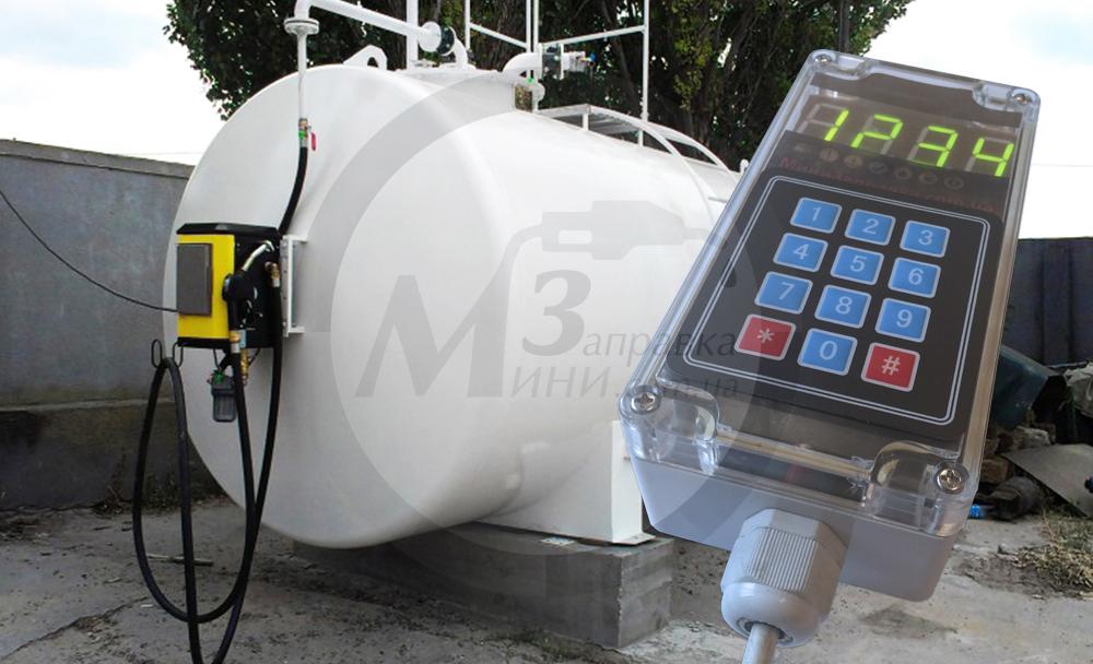 Купить Система управления для всех видов топлива (программируемый узел учета)