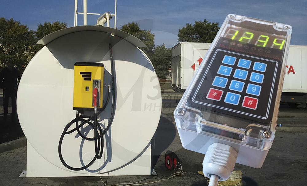 Купить Программа контроля и управления остатками ДТ, био дизеля, бензина, мочевени и др. жидкостей