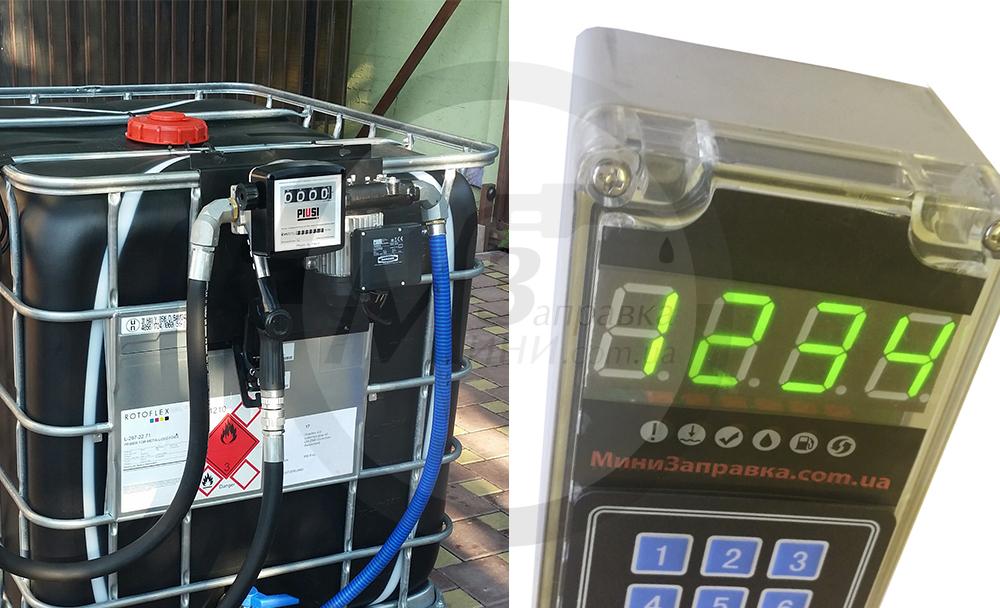 Купить Система дозирования и учета топлива