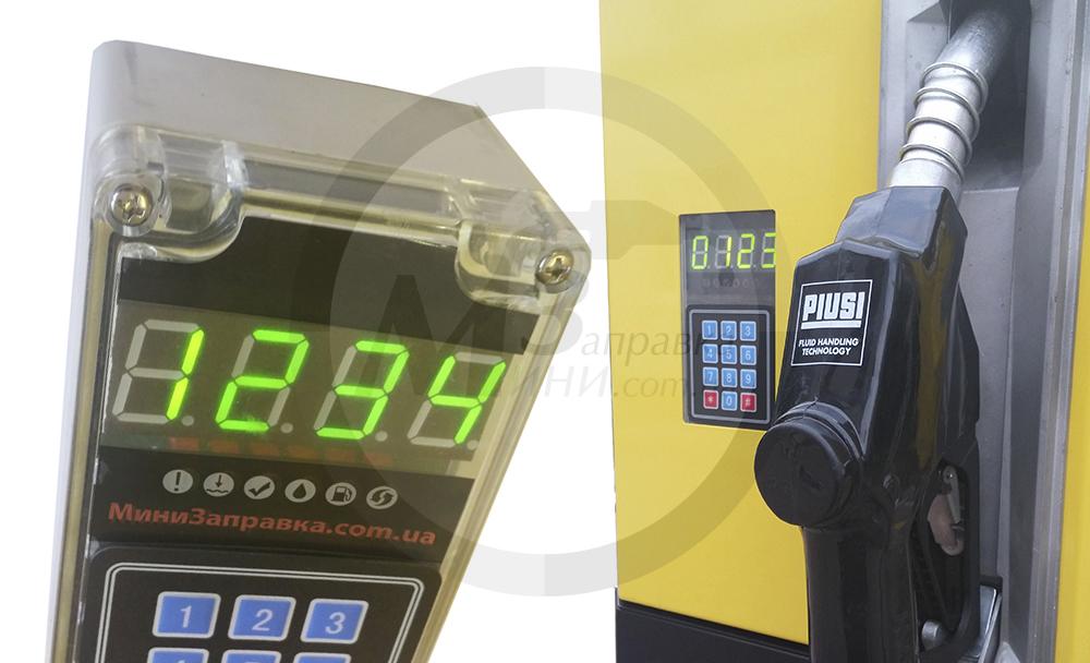 Купить Система для хранения, управления и дозирования всех видов топлива
