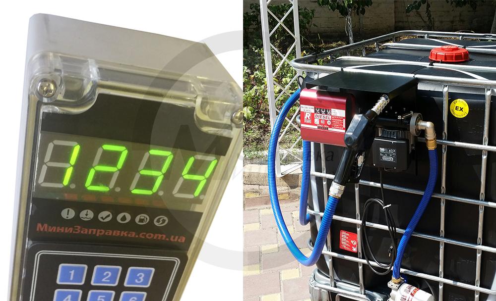 Купить Программируемая система дозирования для топлива