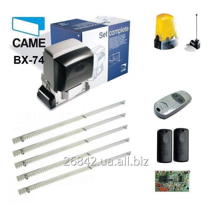 Купить CAME BX 74 MAXI KIT ― АКЦИОННЫЙ комплект автоматики для откатных (сдвижных) ворот.