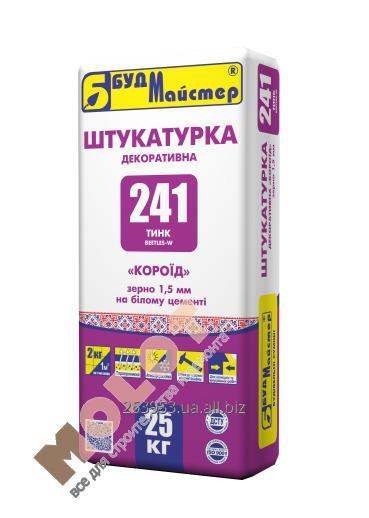 Купить Штукатурка декоративная «короед» на белом цементе Тинк -241 (1,5 мм, 25 кг)
