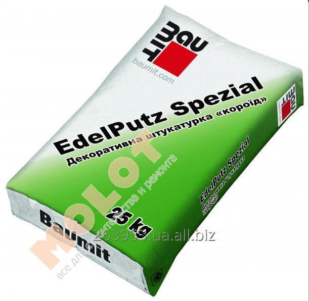 """Купить Штукатурка Баумит EdelPutz Spezial White """"Барашек"""" 2 мм, 25 кг"""