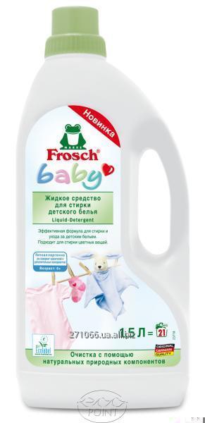 Купить Жидкое средство для стирки детского белья Frosch (Фрош) Baby, 1.5л (4009175924087)