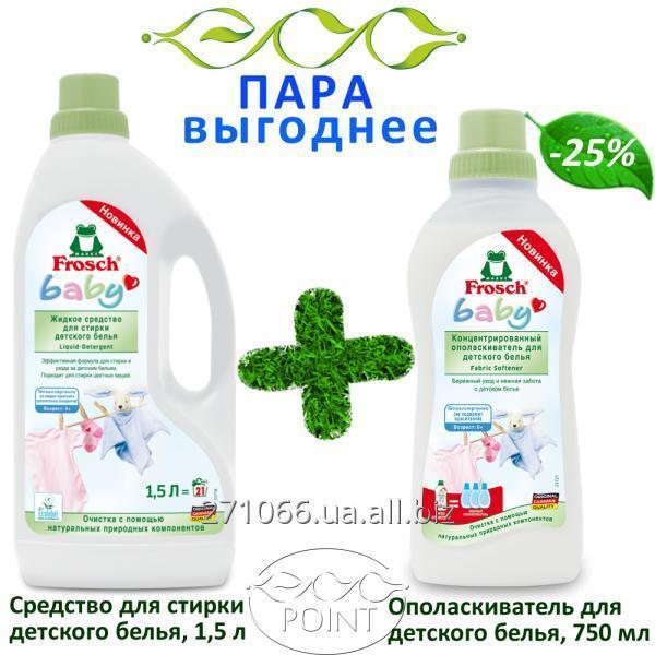 Купить ЭКО-ПАРА: Жидкое средство для стирки детского белья Frosch (Фрош) Baby, 1,5 л + Концентрированый ополаскиватель для детского белья Baby, 0,75 л