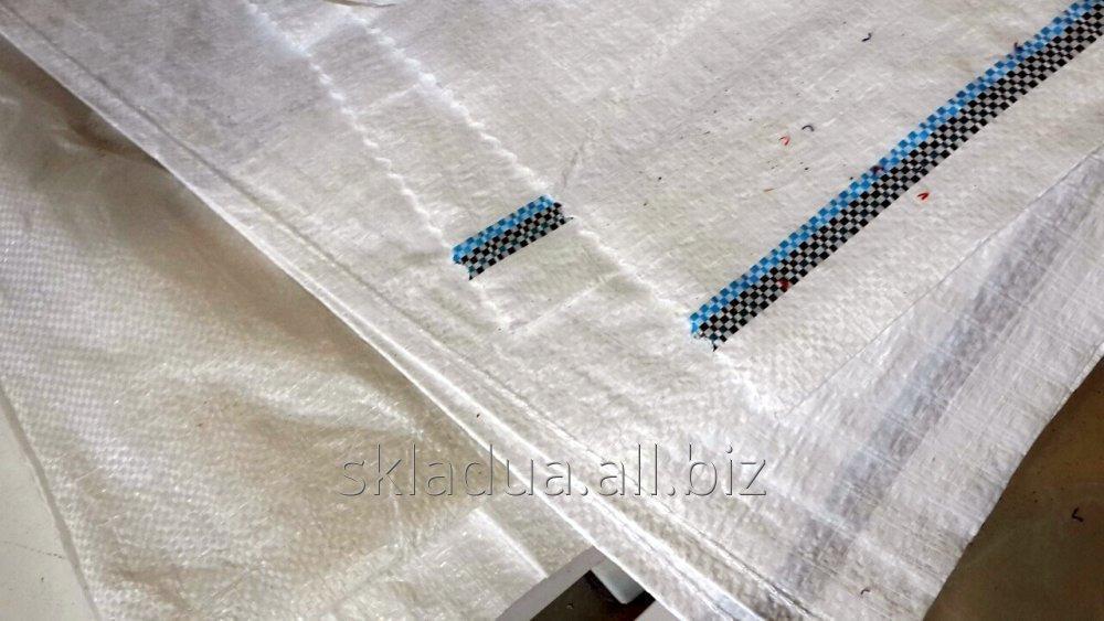 Мешки для упаковки химических реагентов полипропиленовые повышенной плотности 50х75см, 50гр (25 кг)
