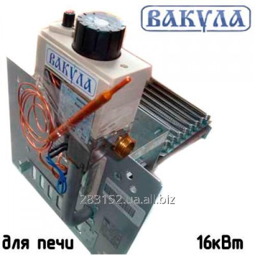 Газова автоматика ВАКУЛА-УГГ-1-16Т пічна EUROSIT 630 2610