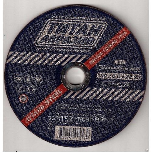 Круг відрізний Титан 150х1,6х22,23 6643