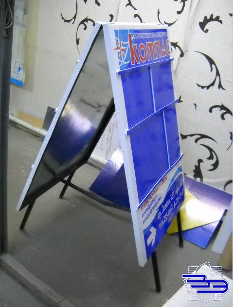Купить Изготовление штендеров. В разложенном виде штендер представляет собой подобие шалаша. Четыре точки опоры обеспечивают достаточную устойчивость против ветра.
