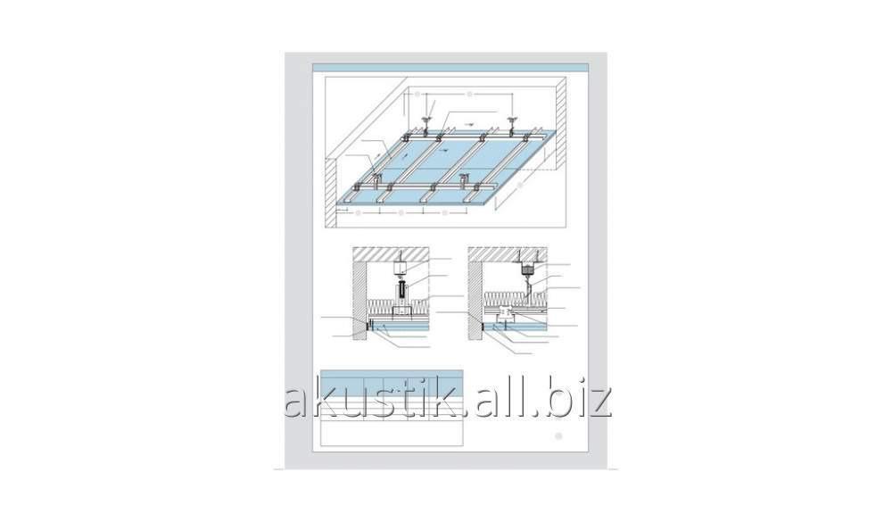 Купить Звукоизоляционный подвесной потолок D112