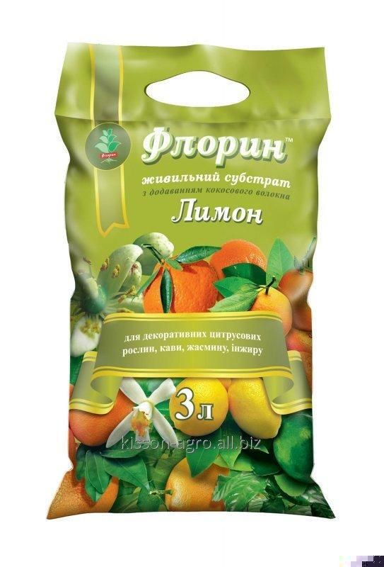 "Peat substratum Lemon ""TM Florin"" Packaging - 3L. For all kinds of ornamental citrus plants."