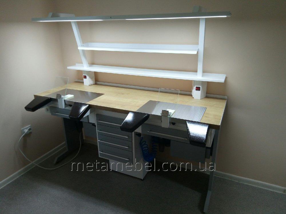 Стол зубного техника на 2 рабочих места ТС-120-2