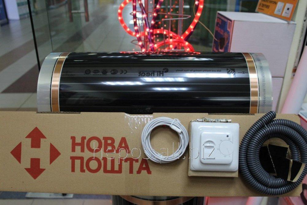 Пленочный теплый пол 2 м.кв Hi Heat Ю.Корея комплект без терморегулятора