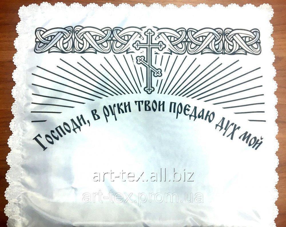 Наволочка ритуальная с печатью, атлас