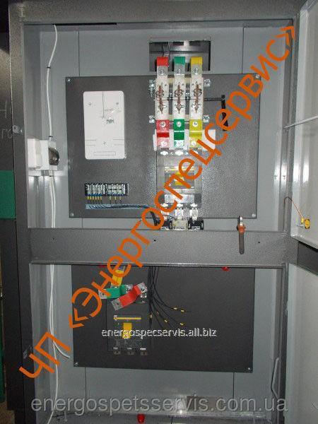 Купить Подстанция проходная КТП-2-250
