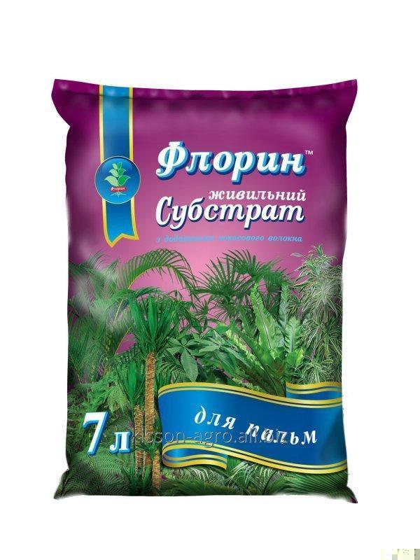"""Торфяной субстрат  Пальма """"ТМ Флорин"""". Фасовка - 7 литров. Для всех видов пальм и фикусов."""