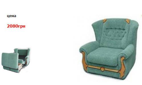 Кресло фаворит фото