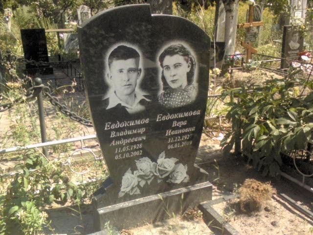 Заказать фото на памятниках недорого памятники москва цена пенза