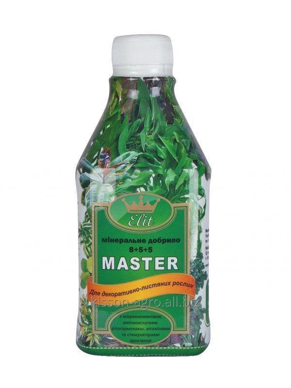 Удобрение ROST – Мастер Элит. Декоративно-лиственный 0,3л.  Высокоэффективное многокомпонентное минеральное удобрение