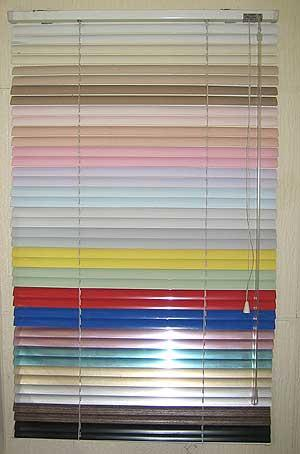 Buy Blinds are horizontal