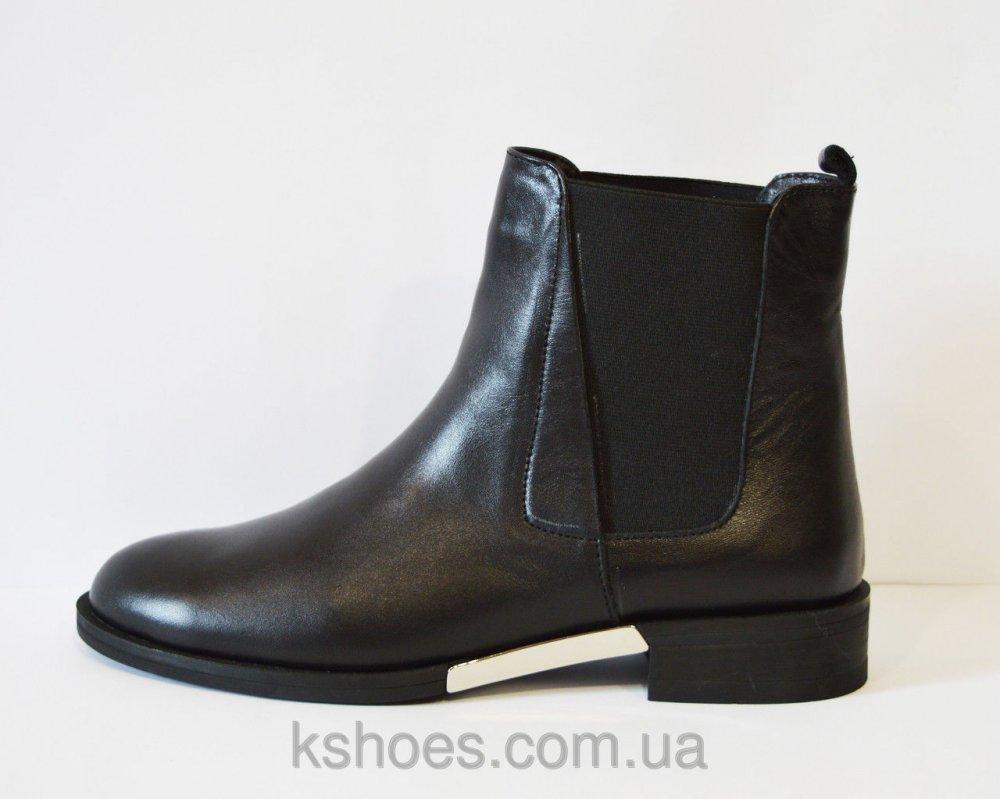 Купить Кожаные осенние ботинки Selesta 9520