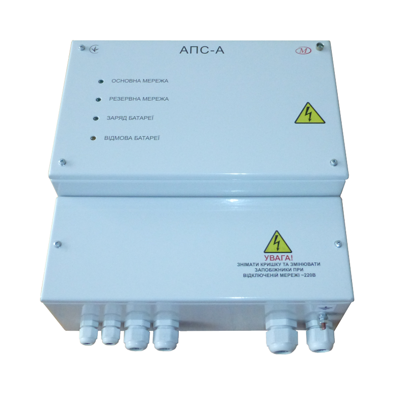 Buy Device of automatic switching of the APS-A networks