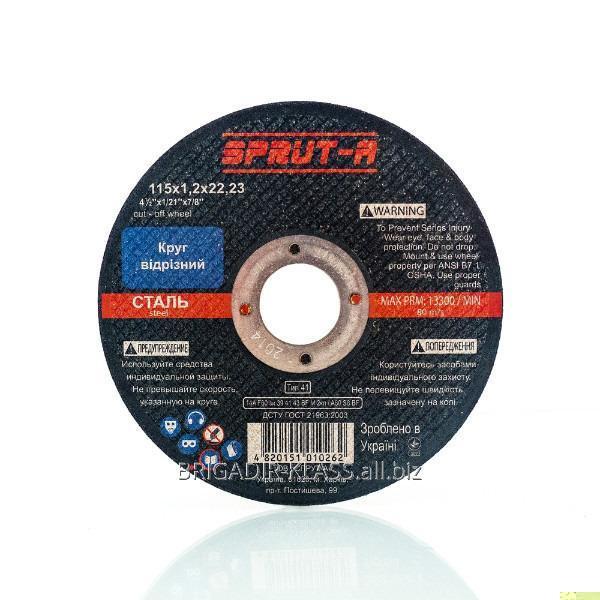 Круг отрезной по металу Sprut 115x2,0x22mm ,Модель  DS-31085