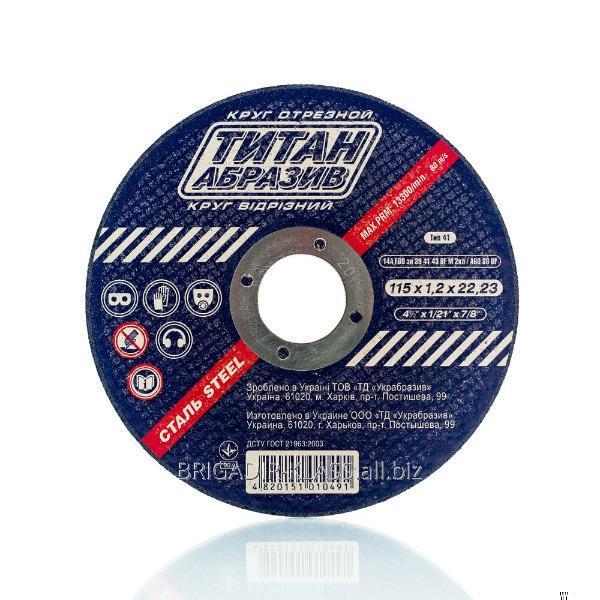 Круг отрезной по металлу Титан 115*1,2*22,23 ,Модель  DTA-18110