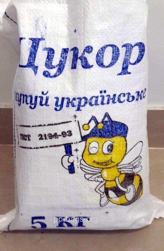 Сахар свекольный фасовка по 5 кг