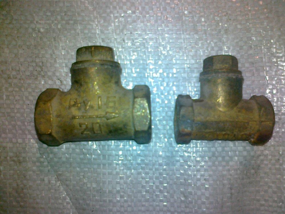 Клапан 16Б1БК ДУ20 РУ16