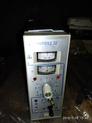 Регулирующее устройство УКР-01-2-32
