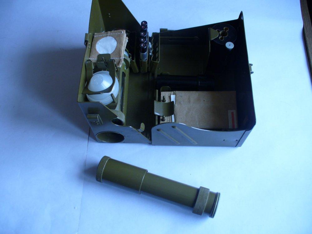 Прибор ВПХР-54